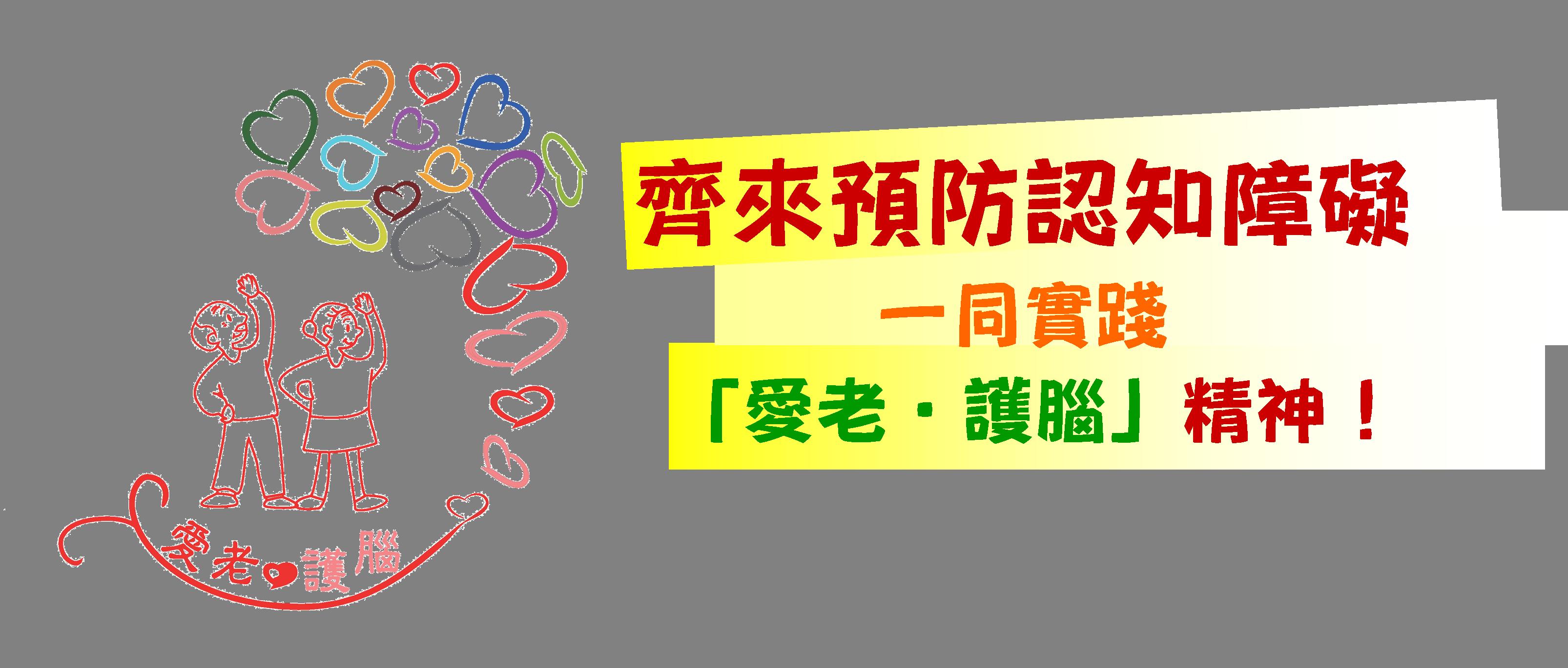 logo_description03